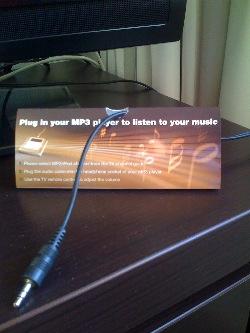 mp3_connector.jpg